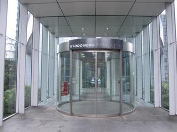 パークホテル入口.jpg