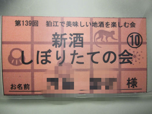 Shi01.jpg