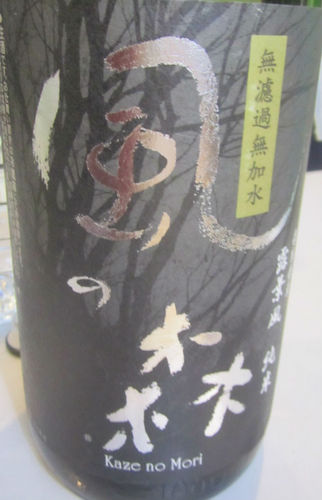 Shi06.jpg