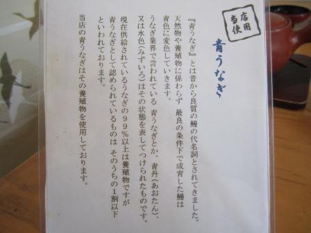 Yuu02.jpg